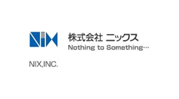 SEICA distributors - Nix